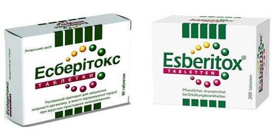 Циннабсин – гомеопатические таблетки для эффективного лечения синуситов