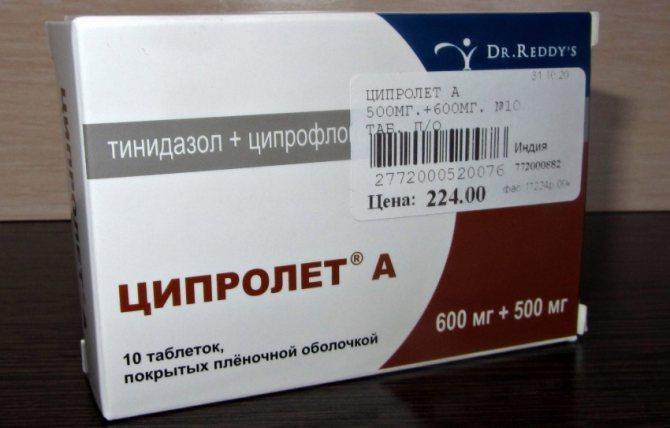 """""""фазижин"""": инструкция по применению, аналоги, побочные эффекты"""