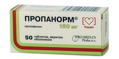 Пропанорм инструкция по применению цена отзывы кардиологов