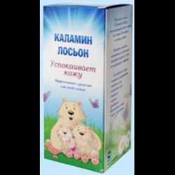 Лосьон и крем каламин при ветрянке для детей и взрослых: быстро, надёжно, натурально