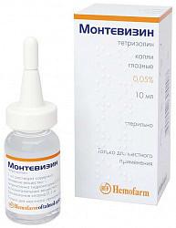 Состав и применение препарата солутан