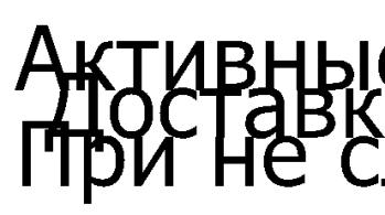 Гокшура чурна (gokshura)