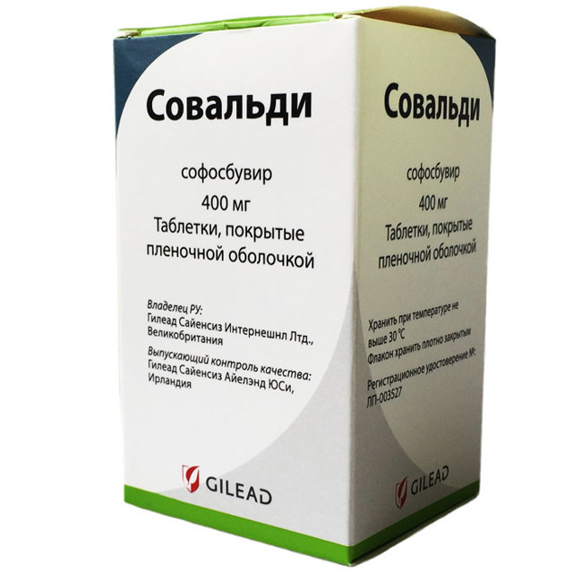 Софосбувир и даклатасвир: как пить лекарства