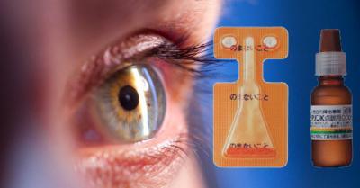Каталин (глазные капли): цена, дешевые аналоги, инструкция