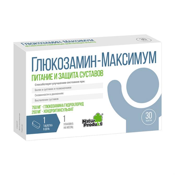 Хондроксид – лечение и профилактика остеоартроза и остеохондроза позвоночника