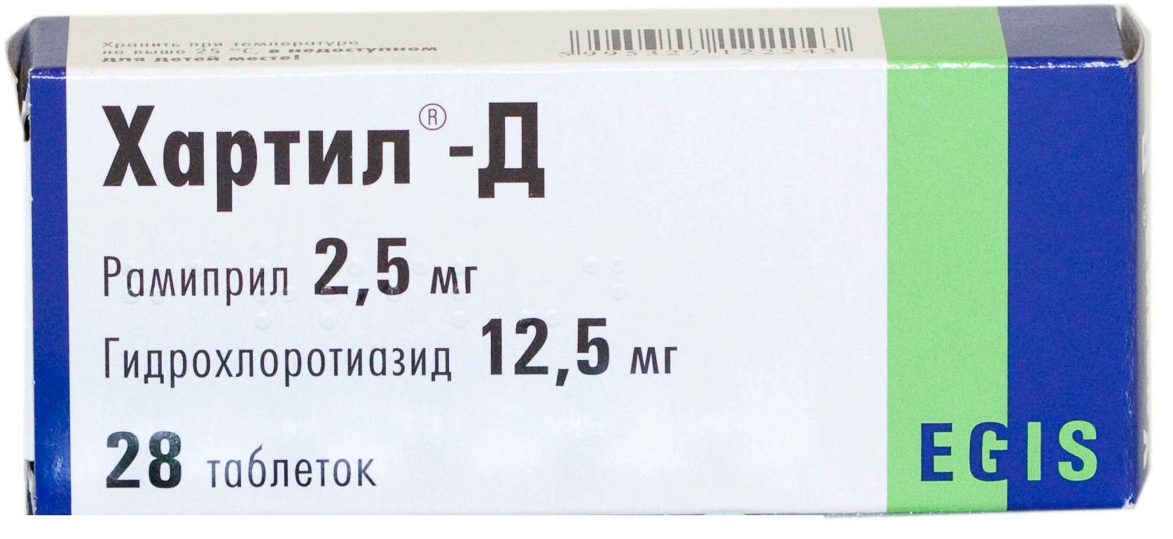Хартил таблетки