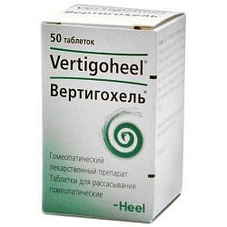 Вертигохель - инструкция по применению, отзывы