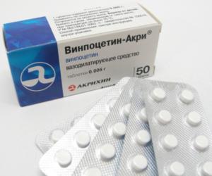 Аналоги таблеток этоксидол
