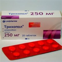 Трихопол таблетки