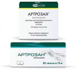 Таблетки и уколы артрозан: инструкция, цена, отзывы и аналоги