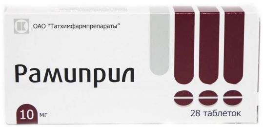 Рамиприл