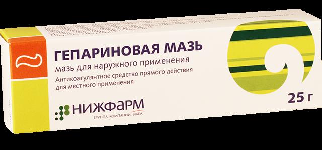Гепариновая мазь — отзывы и рекомендации