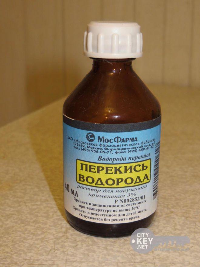 Лечение перекисью водорода по методу профессора неумывакина