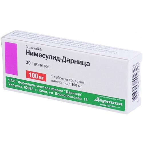 Таблетки нимесулид: инструкция, отзывы и цены