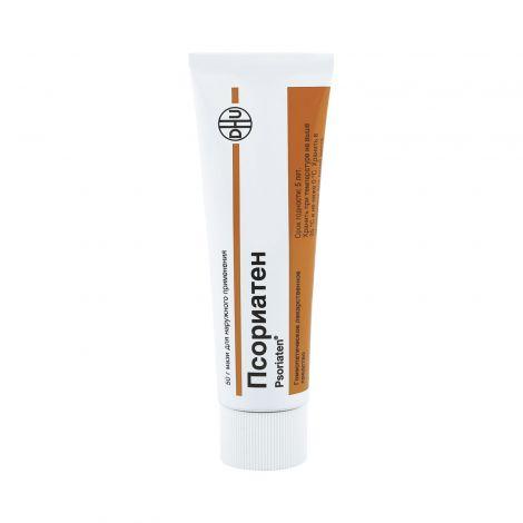 Псориатен — натуральный препарат, который поможет при болезнях кожи