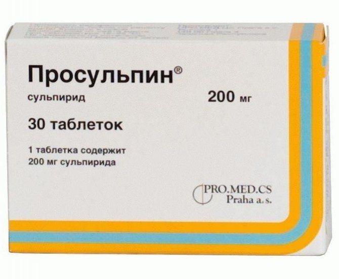 Аналог таблеток тиаприд