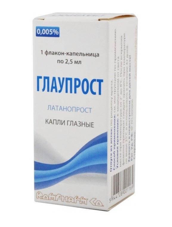 Пролатан капли глазные 0,005% 2,5 мл, упак.*