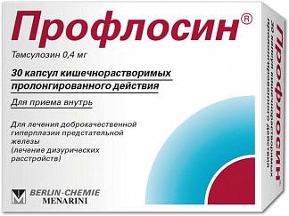 Профлосин - инструкция по применению, состав, показания, побочные эффекты, аналоги и цена