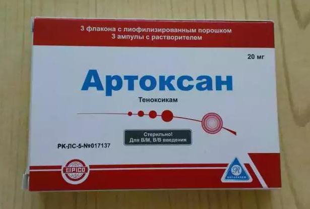 Артоксан – нестероидное противовоспалительное средство