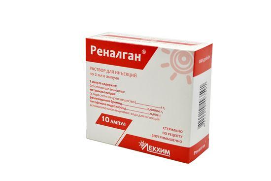 Доларен - описание таблеток с анальгезирующим и противовоспалительным действием