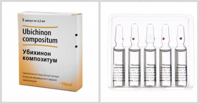 Дискус композитум: инструкция по применению и цена препарата