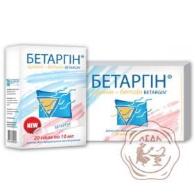 Бетаргин: инструкция с дополнениями, отзывы