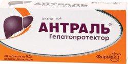Лекарства - антраль
