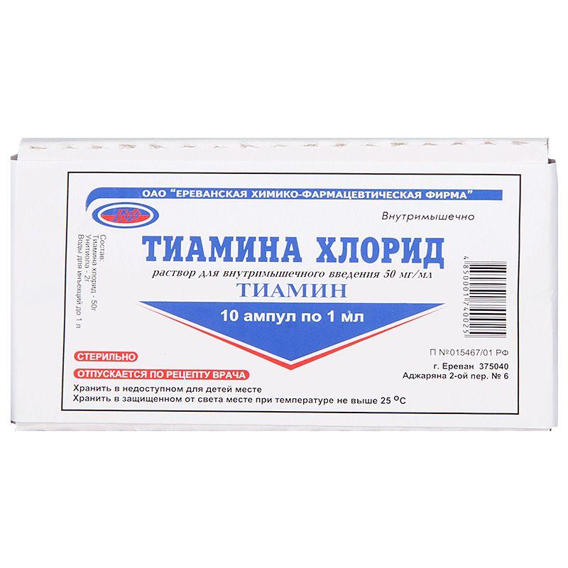 Тиамин — эффективное средство для лечения заболеваний щитовидной железы