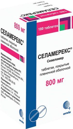 Препарат: саксенда в аптеках москвы