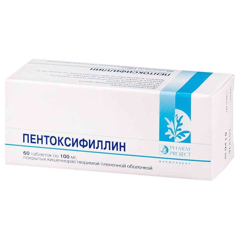 Результаты применения пентоксифиллина 400 при диабете