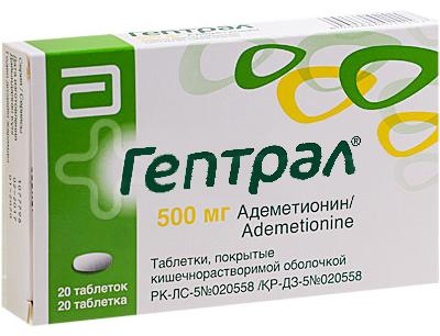 Адеметионин (ademetionine) 400 мг. инструкция по применению, цена, отзывы, аналоги