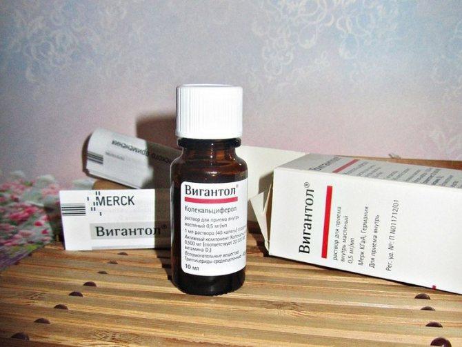 Раствор нитрофунгин: инструкция по применению, аналоги, отзывы