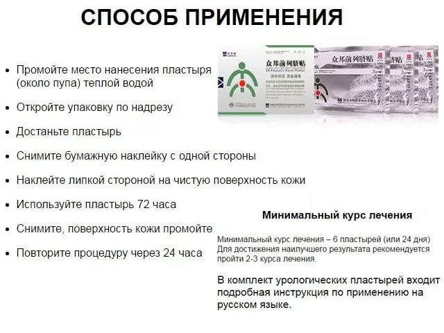 Джардинс: таблетки 10 мг и 25 мг