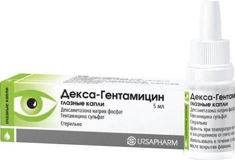 Дексагентамициновые глазные капли: инструкция по применению и аналоги
