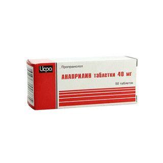 Тропафен