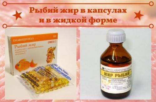 Как принимать рыбий жир омега 3: суточная норма для мужчин и женщин