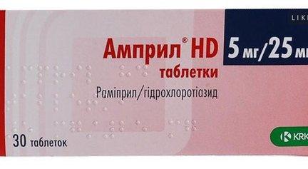 Дорамицин — инструкция по применению, аналоги