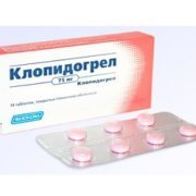 Препарат: брилинта в аптеках москвы