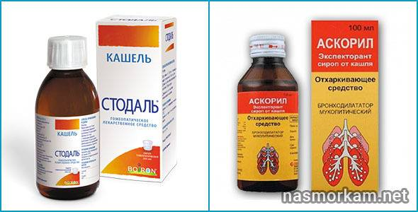 «коделак бронхо» для детей: инструкция по применению эликсира (сиропа) и таблеток, при каком кашле принимать, аналоги и отзывы