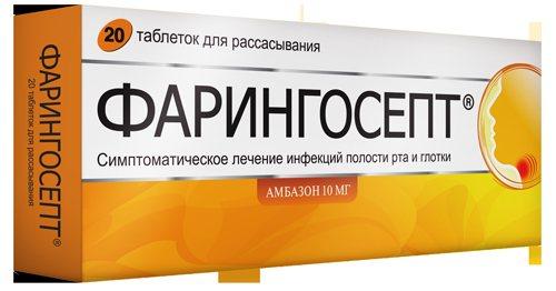 """""""лизобакт"""": противопоказания, инструкция по применению, отзывы"""