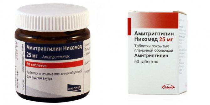 Верапамил. инструкция по препарату, показания к применению, цена, аналоги, формы выпуска