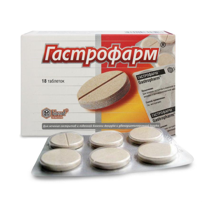 «гастрофарм» — антацидный препарат с уникальным составом