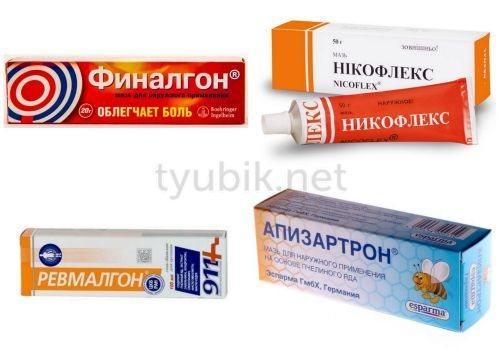 Обзор эффективных заменителей препарата финалгон