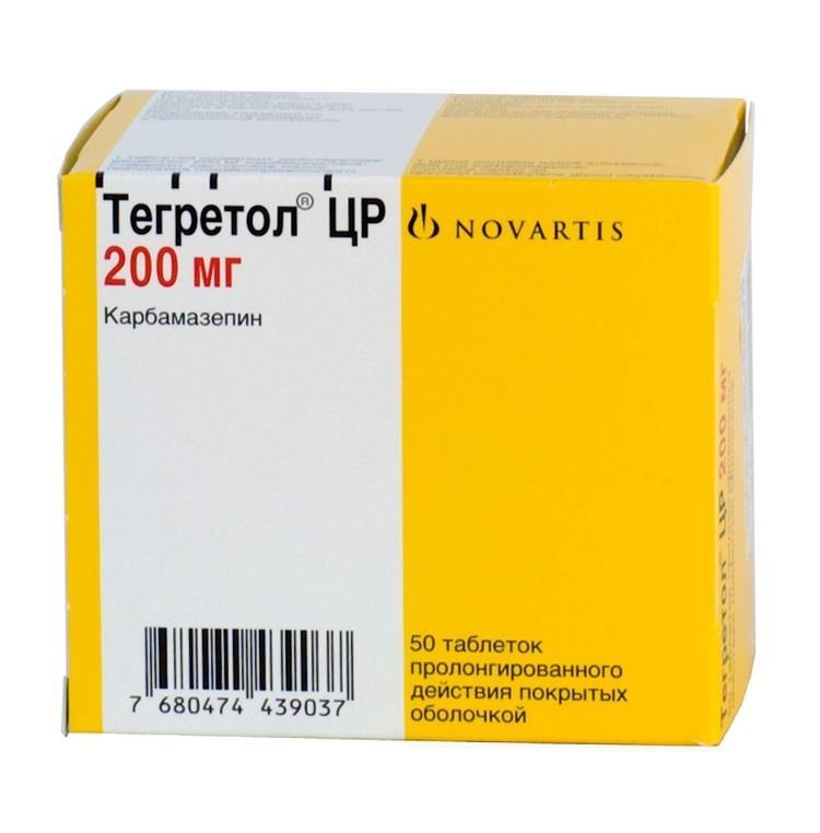 Применение таблеток хартил от давления