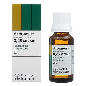 Алупент