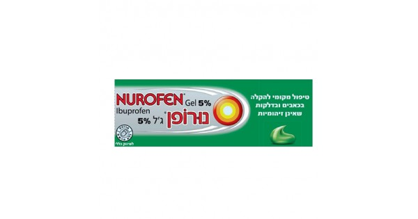 Препарат: мотрин в аптеках москвы