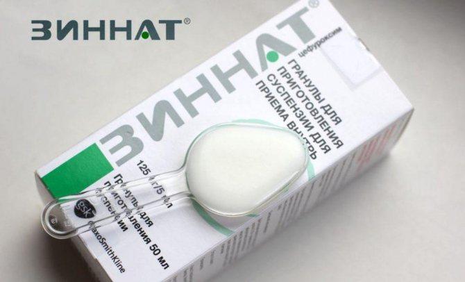 Валтрекс (таблетки): инструкция по применению, аналоги и отзывы, цены в аптеках россии