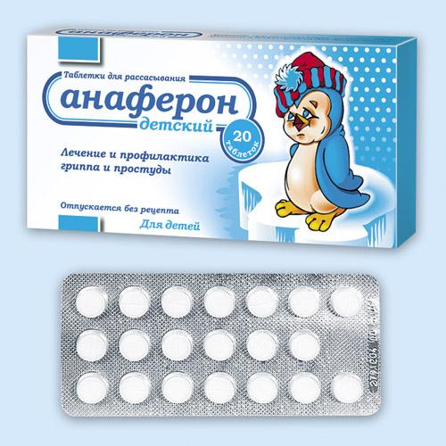 Капли и таблетки анаферон для взрослых и детей: инструкция, цена и отзывы