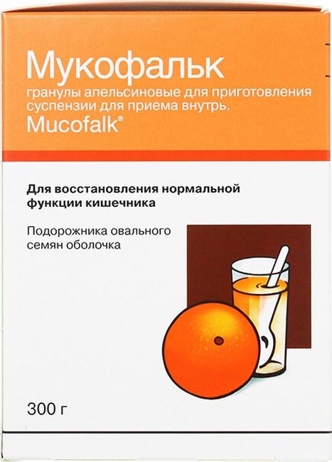 Мукофальк - инструкция по применению, цена, аналоги, дозировка для взрослых и детей