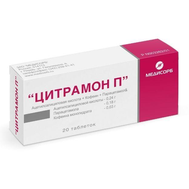 Аналог таблеток ацетилсалициловая кислота